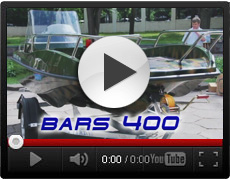 Boat BARS 400, Ukraine, Dnipropetrovsk